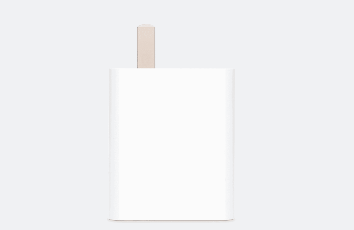 Xiaomi 33W charger