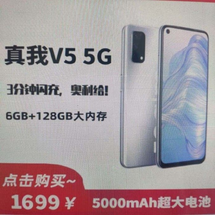 Realme V5 5G Specifications and Price Leaked